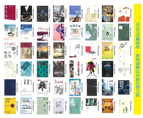 btbe_book_cover_s